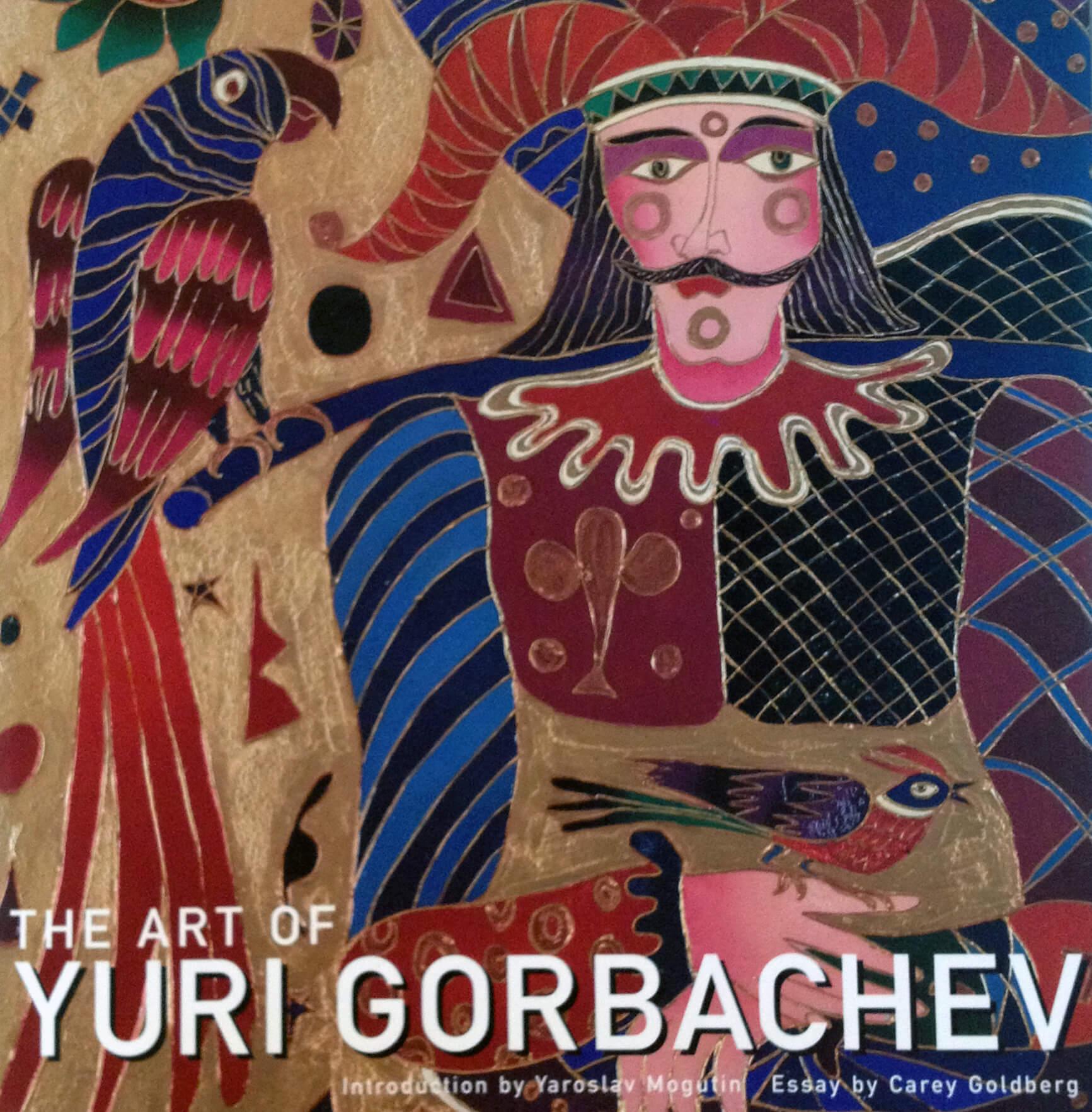 The Art of Yuri Gorbachev influences interior design